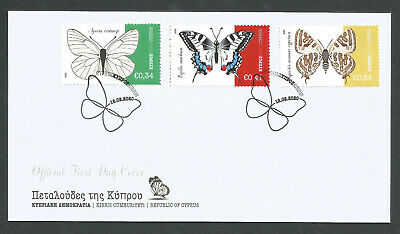 Cyprus Stamps 2020 Butterflies of Cyprus Official FDC Perfect low postage