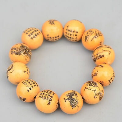 Collectable China Old Resin Hand-Carved Twelve Zodiac Moral Auspicious Bracelet
