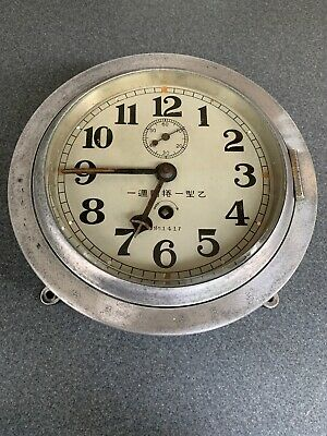 Former Japanese Navy Ship-Borne Clock (Single item, antique) from japan