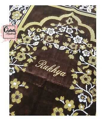 Personalised Prayer Mat Mussallah Sajada embroidered with any name Adult