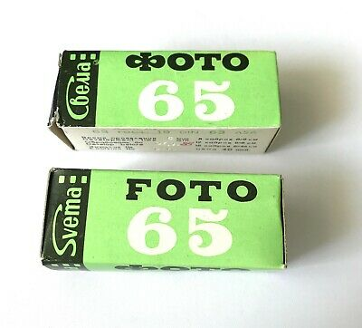 SVEMA FOTO 65 Film Roll USSR Medium Format 6x6 12 Frames Expired 2 rolls