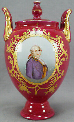 19th Century Sevres Style Old Paris Porcelain King Louis XVI Portrait Urn / Vase