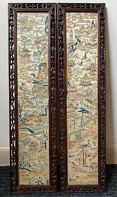 Superb Antique Qing Dynasty Chinese Forbidden Peking Seed Knot Silk Sleeve Bands