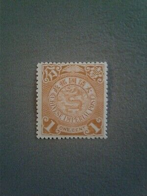 Chinese Imperial Stamp, Coiled Dragon, Qing Dynasty, 1 Cent, yellow, MH 蟠龙1分