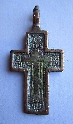 Russian Empire ancient orthodox bronze cross 1800s original Old believers Р5
