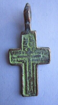Russian Empire ancient orthodox bronze cross 1800s original Old believers Р6