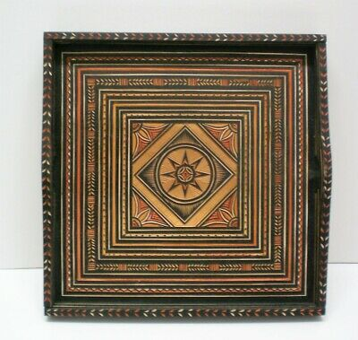 "Vintage Hand carved wooden tray square 10 1/2"" Beautiful workmanship, Indonisia?"