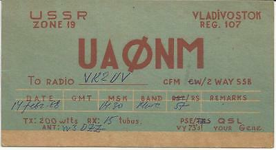 QSL Card/ Amateur Radio Collecting Card - USSR 1968