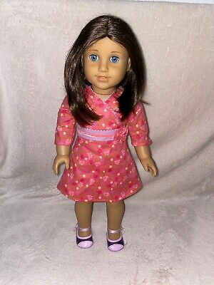 American Girl Doll Chrissa - 2009 Doll of the Year (Retired)