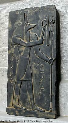 Egyptian Anubis Temple Osiris Sculptural wall relief 11""