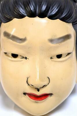 Japanese Traditional Kagura Mask Children DOHJI(童子) Boy Noh Kabuki Samurai