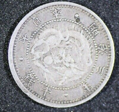 1870 Japan 10 Sen Shallow Scales? One Year Type Coin Scarce