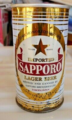 Collectable beer cans - Sapporo Imported Lager Beer s. steel can (JAPAN)