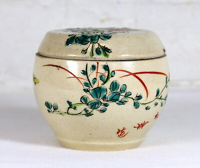 An Antique Satsuma Ware Japanese Lidded Bowl Pot Early 20th Century