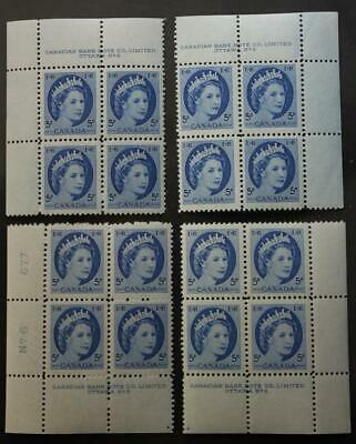 Canada #341, MNH OG M/S Of 4 Plate Blocks, Plate #6, Wilding Series