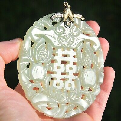 Antique Chinese Carved White Jade Pierced Plaque Pendant - 19th C.