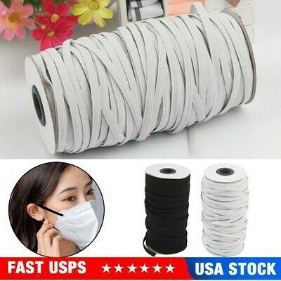 100M Elastic Bands for Face Mask Width Elastic Cord Crafts Elastic Rope 3-7mm US