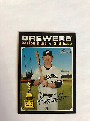 Keston Hiura # 413 SP 2020 Topps Heritage High Number- See other listings!