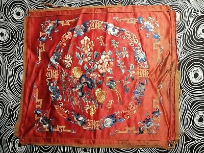 Two  old Antique Chinese Qing Dynasty Embroidery textiles
