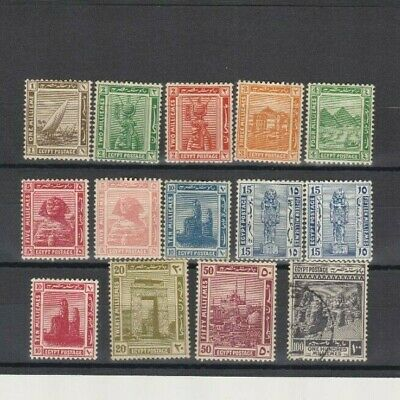 Egypt 1921/2 complete set 13 MH and 1 used catalogue value £142.50
