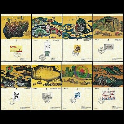 Rep Of China 1988. Maximun Card THE SILK ROAD. With 8 Pcs Postcard