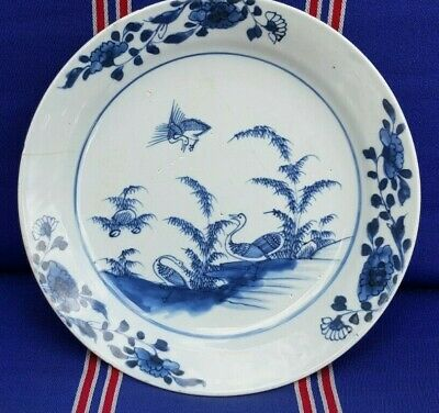 """Antique 18th C Chinese Export Blue and White Porcelain Plate charger Dish 9.44"""""""