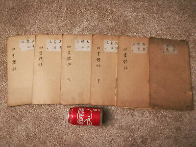 19th Century Chinese Qing Dynasty Antique 6 woodblock books complete set
