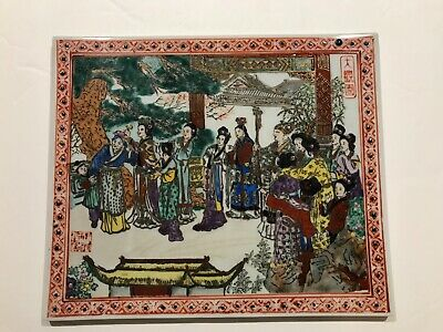 "Chinese Porcelain Tile Plaque Hand Painted Carved Wood Frame 33"" x 33"""