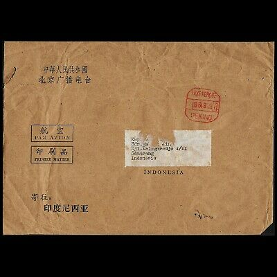 Rep Of China 1964. Cover Airmail With TAXE PERCUE PEKING To Indonesia