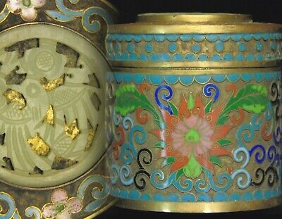 Antique/Vintage Chinese Brass Floral Cloisonne Jar Carved Bird Jade Medallion