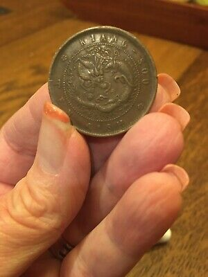 Antique 1900's Chinese Dragon Copper Coin Kiang-Soo Ten Cash