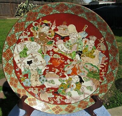 """Gorgeous Large Antique Chinese Rose Famille Porcelain Charger Bowl Gods 18.25"""""""