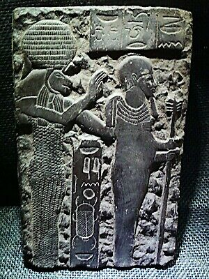 EGYPTIAN ANTIQUES ANTIQUITY Petah And Sekhmet Stela Stele Stelae 1403-1365 BC