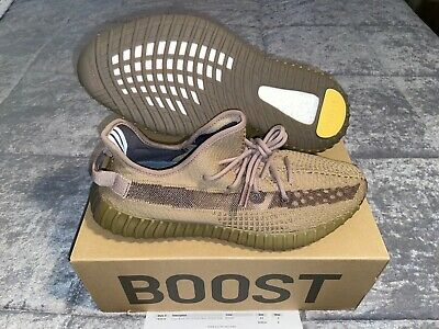 """Yeezy Boost 350 V2 """"Earth"""" Fx9033 Size Men's 13 100% Authentic"""
