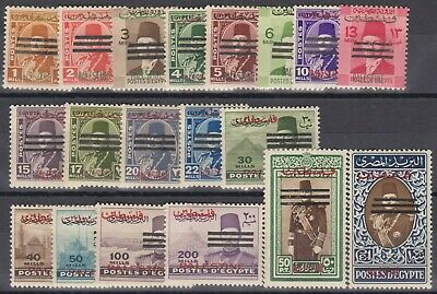 Gaza 1953 set MLH to 200 m and MNH 50 pt and £1 Stanley Gibbons £325.00 (A$637)