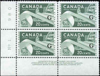 """Canada Mint NH VF Scott #O45 1955-56 20c Overprinted """"G"""" Official Stamps"""