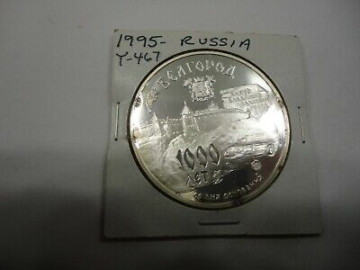 1995 Russia 3 Roubles The Millennium of Belgorod 1 oz silver PROOF