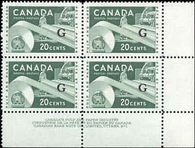 """Canada Mint VF NH Scott #O45 1955-56 20c Overprinted """"G"""" Official"""