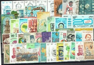 Egypt fine used selection of Commemoratives lot com1