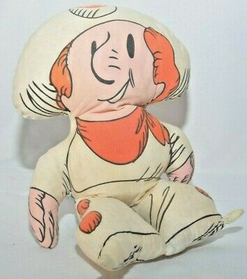 "1970s Vintage The DQ Kid 12"" Cloth Plush Advertising Doll 1974 Texas Dairy Queen"
