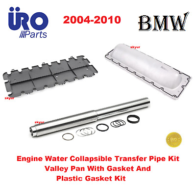 BMW Kit of 2 Valley Pan with Gasket /& Cover 11141742042PRM 11141736106E URO