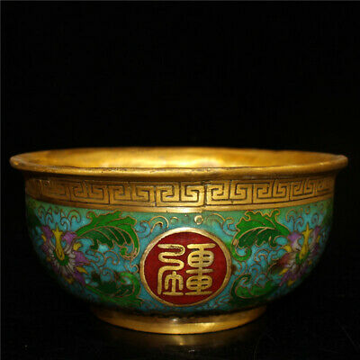 "6.69"" Collection Chinese pure copper Cloisonne painted flower Handmade bowl"