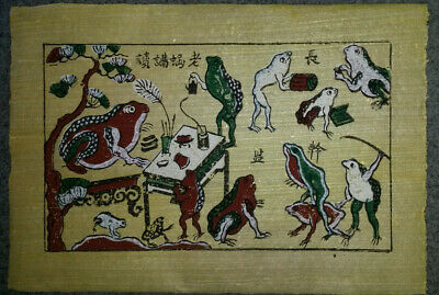 Dong Ho Folk Painting, Confucian scholar in form of a toad, vietnamese folk art
