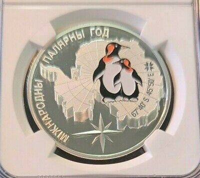 2007 Belarus Silver 20 Roubles Polar Year Penguin Ngc Pf 69 Ultra Cameo Top Pop