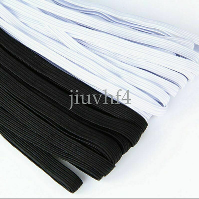 "Flat Braided Elastic Band  1/4"" (6mm),1/8"" (3mm) width White/Black 10 yards"