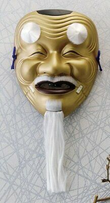Noh mask Okina From Japan