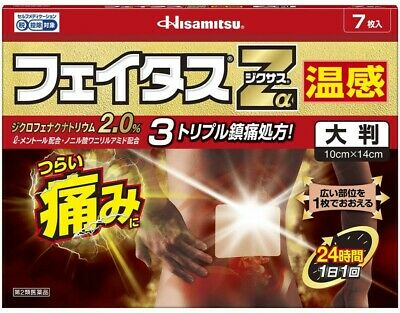 Hisamitsu FEITAS 5.0 Pain Relieving Patch 35 Patches