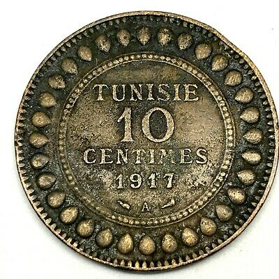 TUNISIA (FRENCH) - 1917-A (AH1336) 10 Centimes - Muhammad V an-Nasir -KM#236