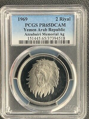1969 Yemen Arab Republic 2 Riyal Azzubairi Ag Memorial *Beautiful Example!