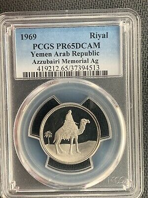 1969 Yemen Arab Republic 1 Riyal Azzubairi Ag Memorial *Beautiful Example!